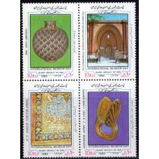 1988, май. Почтовая марка Ирана. Международный день музеев, 10R