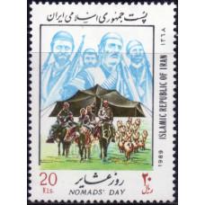 1989, июнь. Почтовая марка Ирана. День кочевников, 20R
