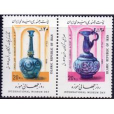 1989, май. Почтовая марка Ирана. Международный день музеев, 20R