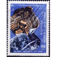 1989, ноябрь. Почтовая марка Ирана. 10-я годовщина захвата посольства США в Тегеране, 40R