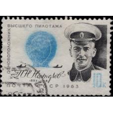 1963, август. Деятели отечественной авиации. П.Н. Нестеров, 10 коп.