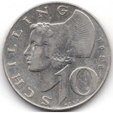 10 шиллингов 1958 Австрия - 10 schilling 1958 Austria, из оборота