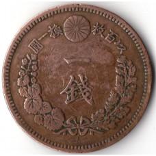 1 сен 1887 Япония - 1 sen 1887 Japan, из оборота
