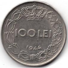 100 лей 1944 Румыния - 100 lei 1944 Romania, из оборота