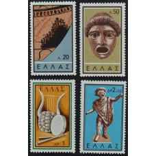1959, июнь. Набор почтовых марок Греции. Греческий театр