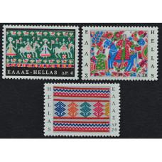1966. Набор почтовых марок Греции. Греческое народное искусство