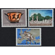 1967, апрель. Набор почтовых марок Греции. Спорт