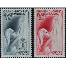 1939, сентябрь. Набор почтовых марок Люксембурга. Аллегория лечебных ванн