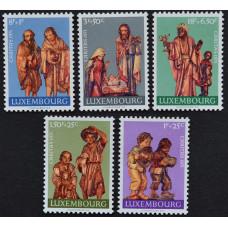 1971, декабрь. Набор почтовых марок Люксембурга. Рождество (Благотворительный выпуск)