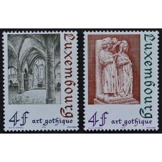 1974, сентябрь. Набор почтовых марок Люксембурга. Готическое искусство