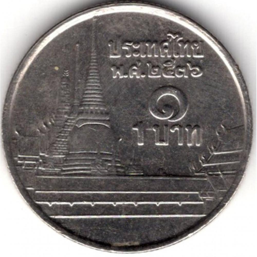 1 бат 1993 Таиланд - 1 baht 1993 Thailand, из оборота