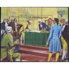 1982, апрель. Сувенирный лист Либерии. Президенты Соединенных Штатов Америки, 1