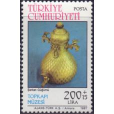 1987, май. Почтовая марка Турции. Музей Топкапы, 250+15