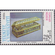 1987, май. Почтовая марка Турции. Музей Топкапы, 250+30