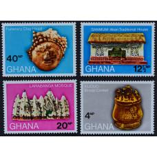 1970, декабрь. Набор почтовых марок Ганы. Археологические памятники