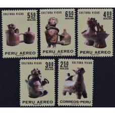 1970, февраль. Набор почтовых марок Перу. Керамическое искусство