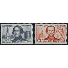 1959, июнь. Набор почтовых марок Франции. Знаменитые мужчины
