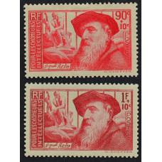 1937-1938. Набор почтовых марок Франции. Благотворительные марки
