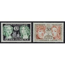 1956. Набор почтовых марок Франции. Интернациональная дружба