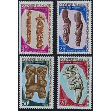 1967, декабрь. Набор почтовых марок Французской Полинезии. Искусство с острова Маркиза