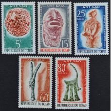 1963, декабрь. Набор почтовых марок Чада. Искусство