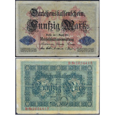 50 марок 1914 Германия - 50 mark 1914 Germany
