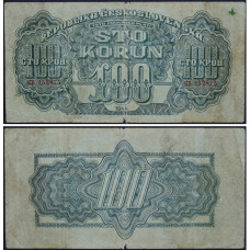 100 крон 1944 Чехословакия - 100 Korun 1944 Czechoslovakia
