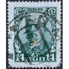 1927, октябрь. Почтовая марка СССР. В.И. Ленин, 14 копеек