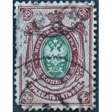 1902. Почтовая марка Царской России. Герб, 35 копеек