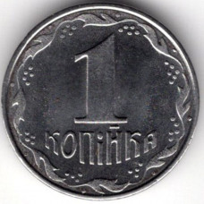 1 копейка 1992 Украина - 1 kopiyka 1992 Ukraine, из оборота
