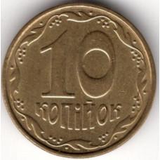 10 копеек 2005 Украина - 10 kopecks 2005 Ukraine, из оборота