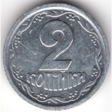 2 копейки 1994 Украина - 2 kopiykи 1994 Ukraine, из оборота