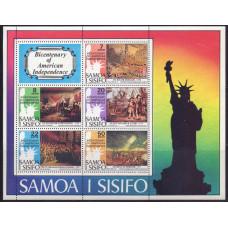 1976, январь. Сувенирный лист Самоа. 200-летие американской революции. Живопись