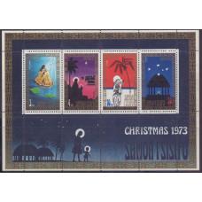 1973, октябрь. Сувенирный лист Самоа. Рождество - картины Пресвятой Богородицы с младенцем