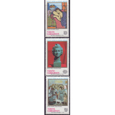 1990, октябрь. Набор почтовых марок Турции. Государственная выставка живописи и скульптуры