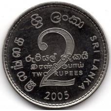 2 рупии 2005 Шри-Ланка - 2 rupees 2005 Sri Lanka