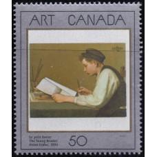 1988, май. Почтовая марка Канады. Канадское искусство, 50С