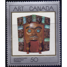 1989, июнь. Почтовая марка Канады. Канадское искусство, 50С