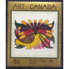 1993, май. Почтовая марка Канады. Канадское искусство, 86С