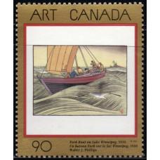 1997, февраль. Почтовая марка Канады. Канадское искусство, 90С