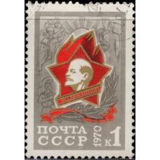 1970, сентябрь. Пионеры Советской страны