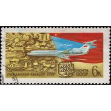 1973, январь. Почтовая марка СССР. 50 лет советской гражданской авиации, 6 коп.