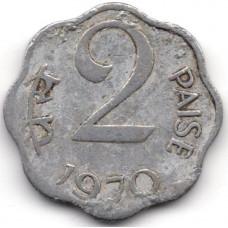 2 пайса 1970 Индия - 2 paise 1970 India, из оборота