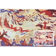 Картмаксимум - Фреска охоты в пещерах Дуньхуана,, КНР