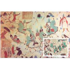 Картмаксимум - Фреска боев в пещерах Дуньхуан, КНР