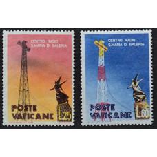 1959, октябрь. Набор почтовых марок Ватикана. Радио Ватикана