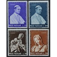 1964, апрель. Набор почтовых марок Ватикана. Всемирная выставка в Нью-Йорке