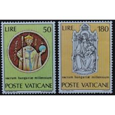 1971, ноябрь. Набор почтовых марок Ватикана. 1000-летие христианства в Венгрии