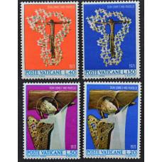 1971, февраль. Набор почтовых марок Ватикана. Борьба с расовой дискриминацией