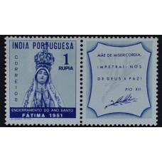 1951, октябрь. Почтовая марка Индии. Окончание священного года, 1Р